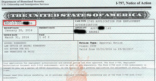 check uscis case status online with receipt number